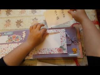 Фотоальбом в подарок для девочки к 3-х летнему Дню Рождения.