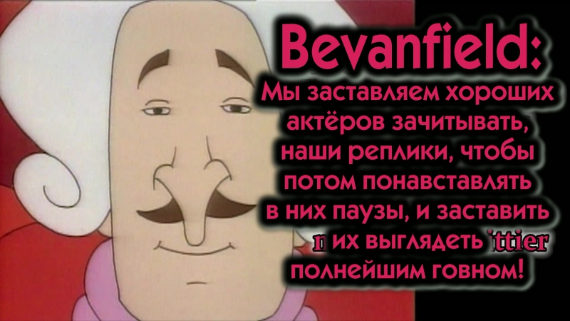Beauty and the Beast (Bevanfield) - Phelous (rus sub)