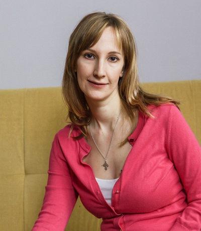 Лина Рыгаева