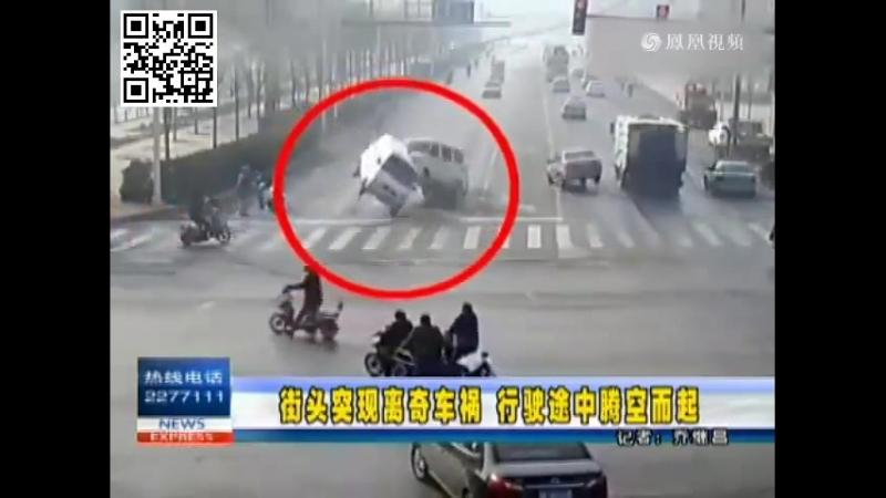 LEWITACJA Na skrzyżowaniu ulic w Xingtai Chiny demony rzucaj