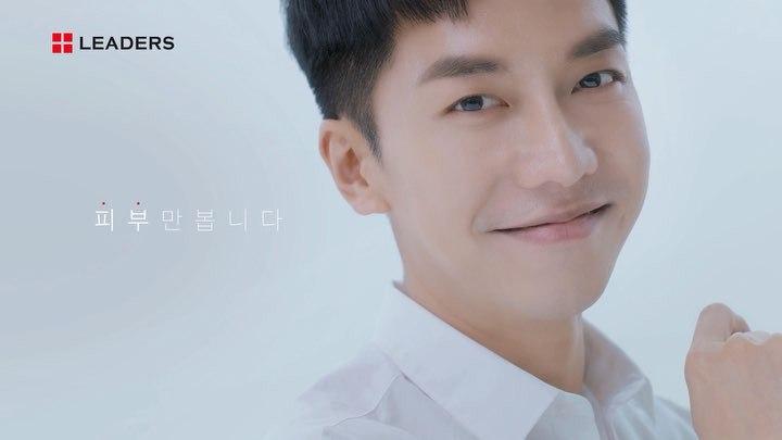 Lee Seung Gi Leaders Cosmetics AC S.O.S. Kit CF Making Film
