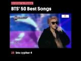 50's best song