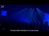 _RUS.SUB_ SUGA_슈가_Min Yoongi _BTS_Bangtan Boys_방탄소년단_ - Never Mind (   .   ) ( 480p ).mp4
