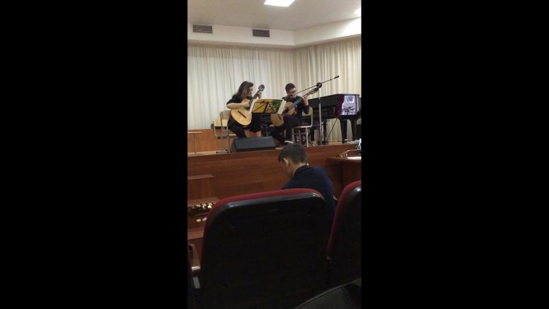 Бразильский танец