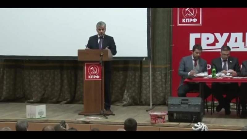 Грудинин срывает аплодисменты протроллив Путина