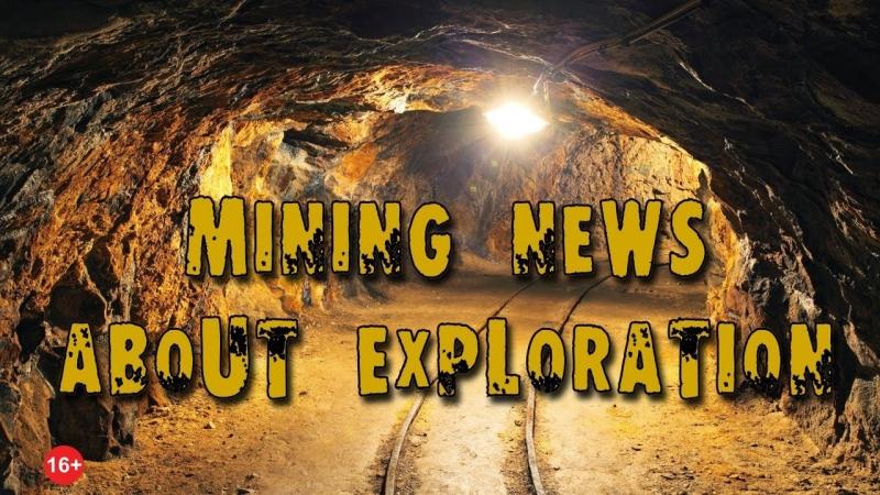 Прогнозы и аналитика • Лучшая шахта в мире?