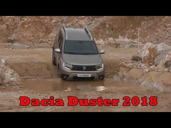 Dacia Duster 4WD 2018 - езда по бездорожью, обзор(дизайн,экстерьер,интерьер).