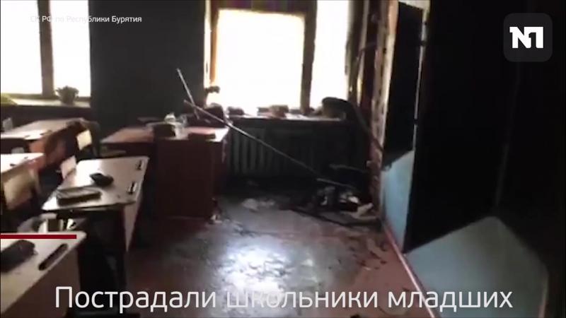 Как выглядит кабинет после налета подростков в Бурятии