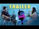 Naa Nuvve - Pre Release Trailer | Nandamuri Kalyan Ram | Tamannaah | Jayendra | P C Sreeram