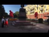 Торжественное открытие после реставрации памятника С. М. Кирову