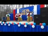 День Победы с