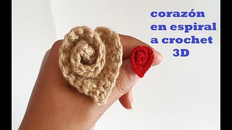 Corazón a crochet - tejido en espiral - paso a paso - ganchillo
