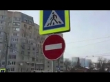 Автомобилисты игнорируют новый кирпич на пересечении улиц Рахова и Рабочей 240p