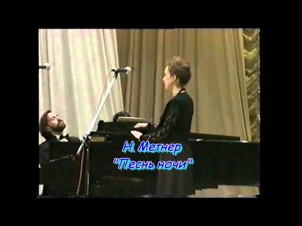 Е. Гусева - сопрано, концертмейстер - А. Реутов