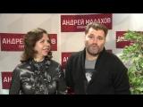 Елена Папанова, Олег Рой, Лера Кондра, Степан Меньщиков присоединились к акции #НашГимн!