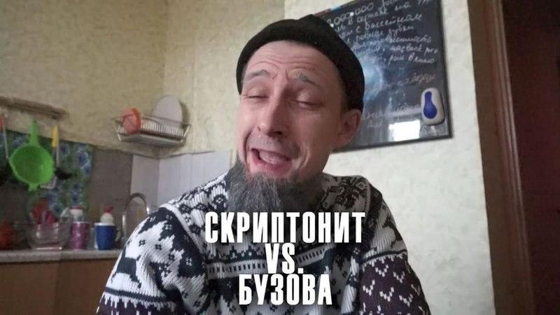 Сергей ЯЖЕ Штепс on Instagram Ребзя представляю вашему вниманию экспериментальный ролик с дедом😂 Если вам понравилось ставьте ❤️ и пишите коммен