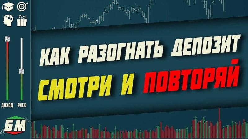 Заработок на бинарных опционах лучшие стратегии торгов на cryptobo олимп трейд бинарные опционы