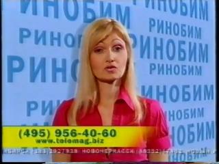 staroetv.su / Анонсы и реклама (DTV-Viasat, 12.09.2006) (1)