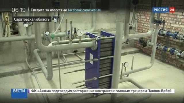 Новости на «Россия 24» • В Саратовской области 200 семей справили новоселье