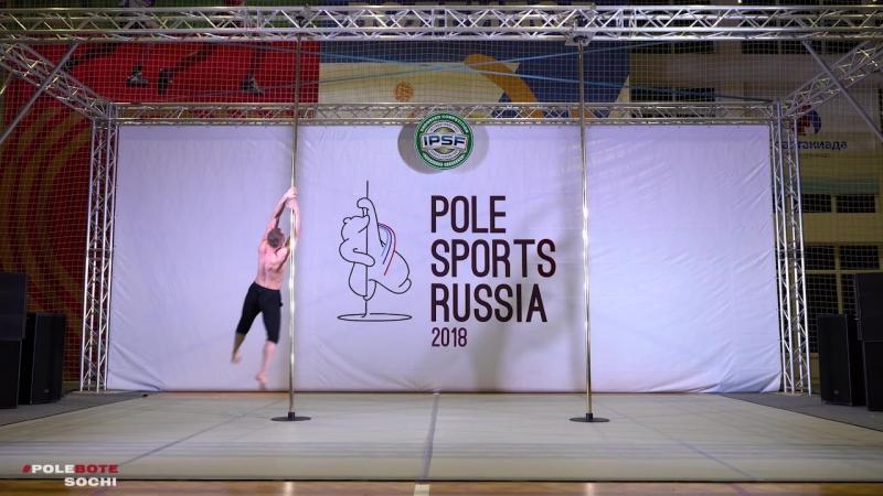 POLE SPORTS RUSSIA 2018   Шакиров Александр_Ekaterinburg, Russia