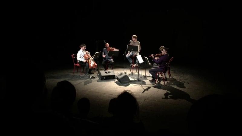Александр Маноцков и Courage Quartet - Шарабан