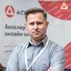 Oleg Taran