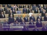 ЕС требует от России €1,4 млрд из-за «свиного эмбарго»