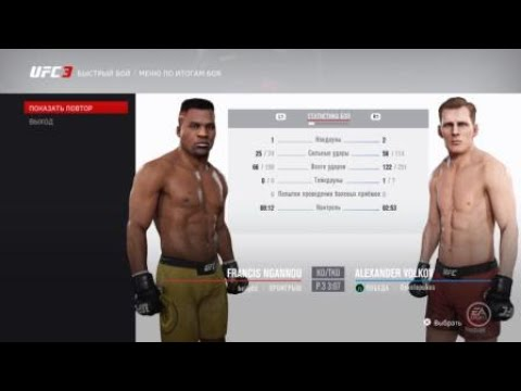 JFL 12 HEAVYWEIGHT Francis Ngannou beliy03 vs Alexander Volkov Opkolopukos