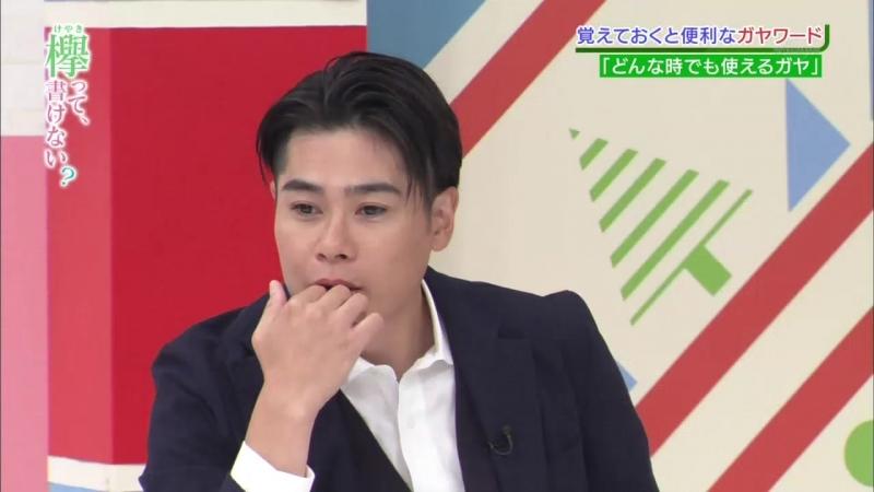 FAM48INA 180618 Keyakizaka46 Keyakitte Kakenai ep134