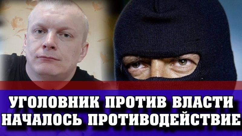 ВСЕ РАДИ ДЕНЕГ / ТРУСАМ ПОРА БЕЖАТЬ / РОМАН НКВД