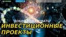 Обзор На Проект lemniscate su 2018 Доход С Проекта От 8 % В День RichGaran Инвестиции