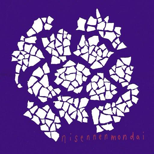 Nisennenmondai альбом NISENNENMONDAI LIVE!!!