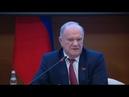 Зюганов Выступление в Госдуме по Случаю 200-ЛЕТИЯ И.С.Тургенева!