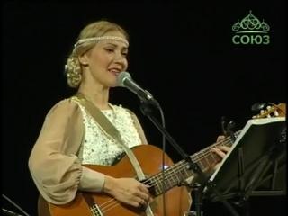 Юлия Славянская. «Я пришла за счастьем»