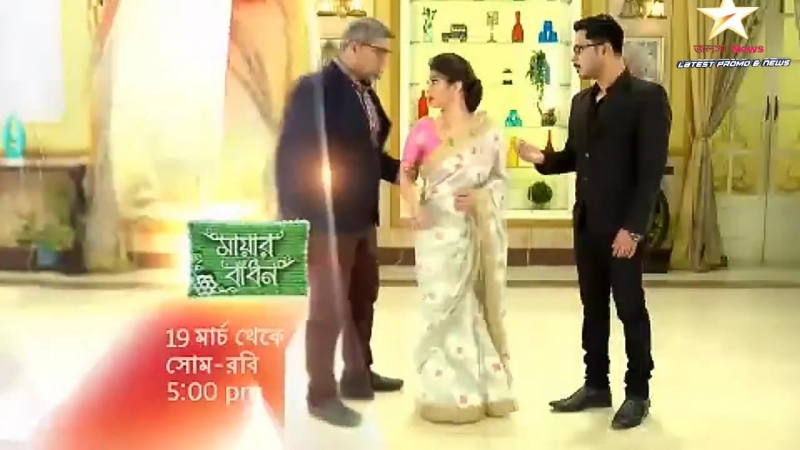 Jalsha News - Mayar badhon 19th March theke Monday to...