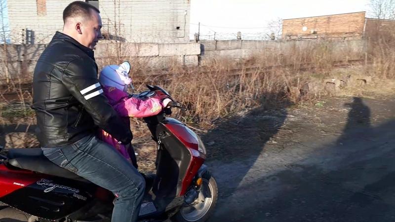 Внучка Милашка на мопедке с папой
