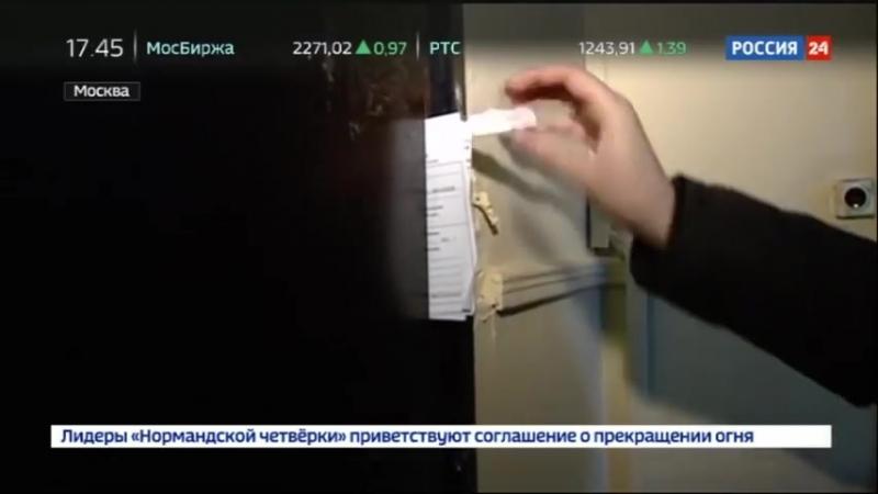 Жертвы черных риелторов владелица дорогой квартиры в Москве умерла при загадочных обстоятельств…