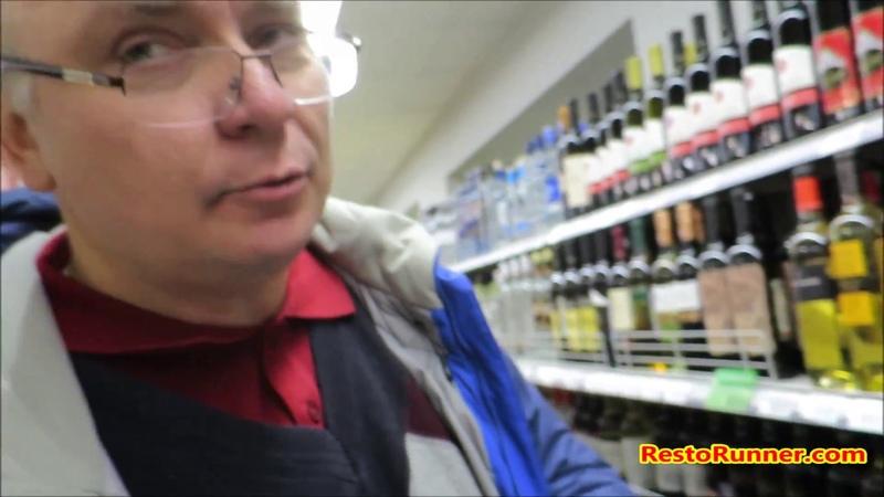 Какие вина можно покупать в магазинах Магнит