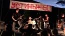 Настоятель - Orgasmatron Motorhead cover live УФ-2014