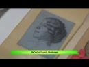 Первый городской канал в Кирове - ИКГ Музей Васнецовых Отправка на реставрацию 9