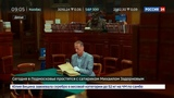 Новости на Россия 24 В Подмосковье простятся с Михаилом Задорновым