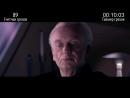 Все грехи фильма Звёздные войны_ Эпизод 3 – Месть Ситхов, Часть 1