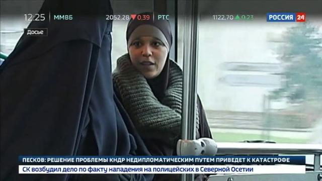 Новости на Россия 24 Мусульманок Австрии предупредили что за паранджу будут штрафовать и задерживать