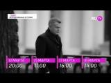 «Север. Непридуманные истории»: Леонид Агутин