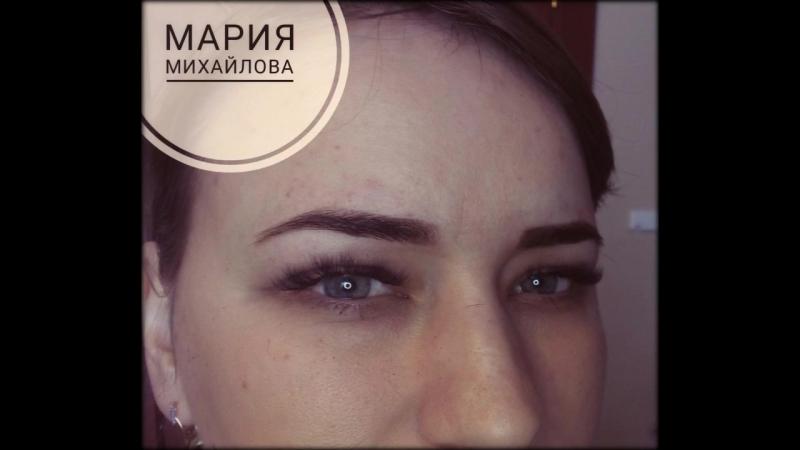 бровист Мария Михайлова