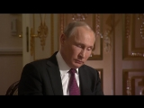 Путин - Интервью американскому телеканалу NBC [NR]