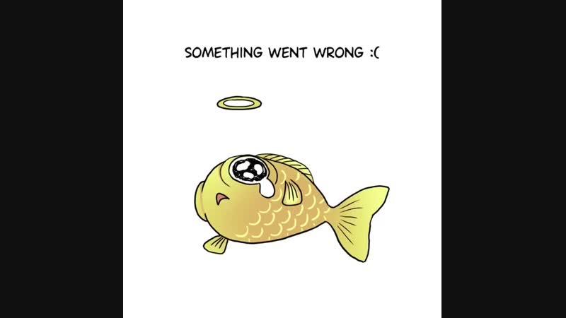 Рыбка Ян