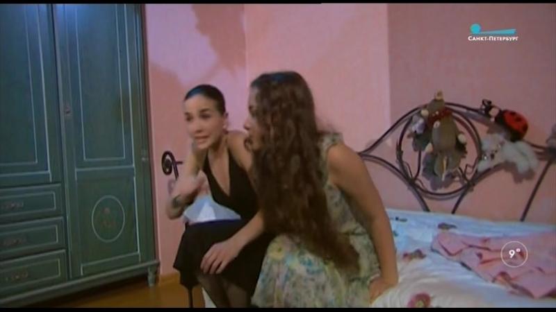 В ритме танго 13 серия