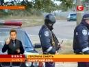 Два міліціонери героїчно загинули 2 роки тому при затриманні банди Дикаєва