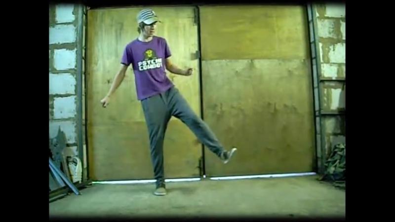 LonelyHawks jumpstyle tutorial